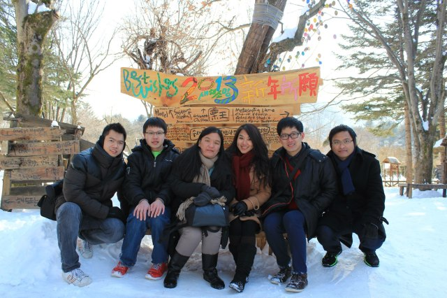 Enjoy holiday together at Nami Island.