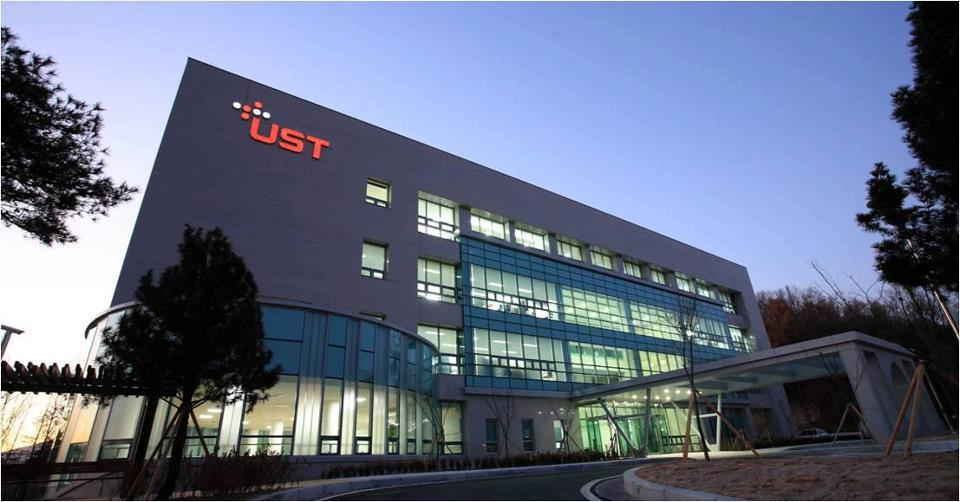 Kampus University of Science and Technology (UST), Daejeon, Korea Selatan.