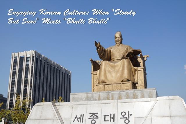 Engaging Korean Culture