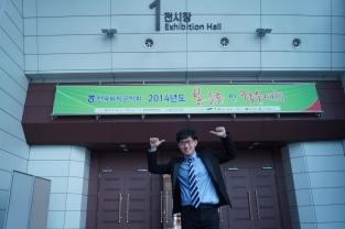 KiChE_changwon_(5)